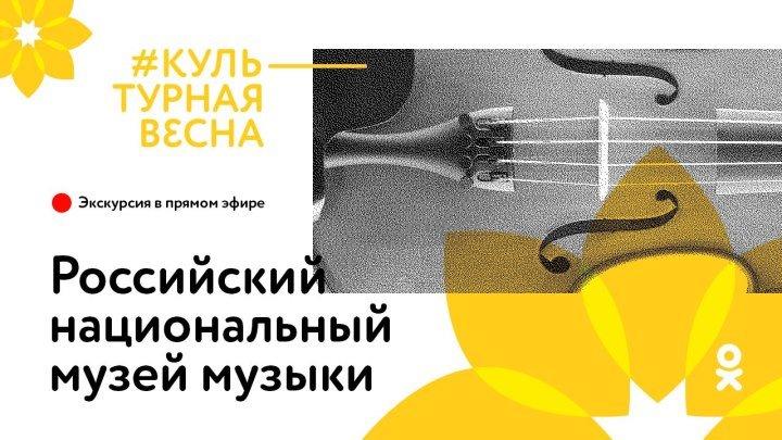 """Присоединяйтесь к прямой трансляции """"Что такое импровизация? с Евгением Лебедевым! #musicmiseum_ru #триумфджаза #музеймузыки #культурнаявесна"""