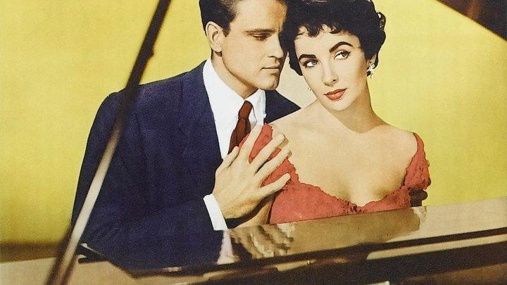 Рапсодия (1954)