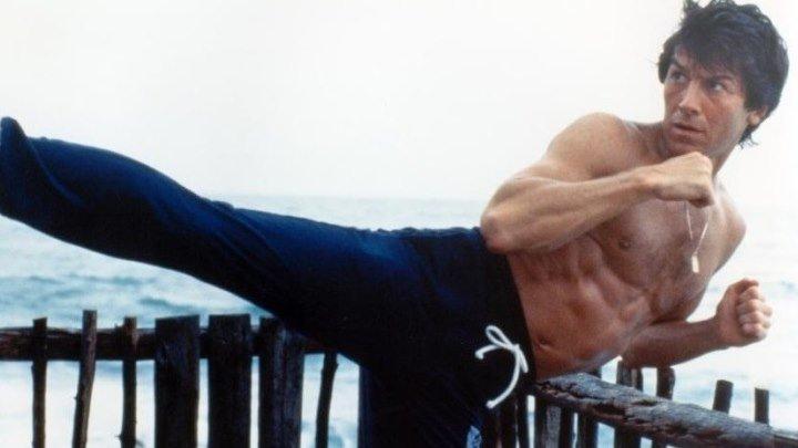 Мастера боевых искусств и единоборств - Джон Баррет и Эван Лурье