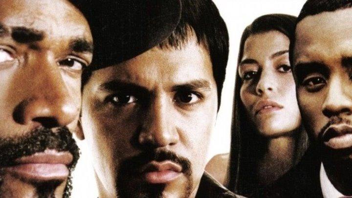 Путь Карлито 2: Восхождение к власти - Триллер / боевик / 2005