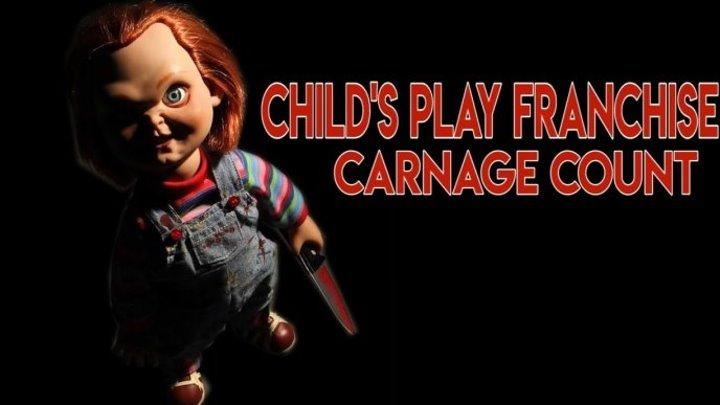 Детские игры:Коллекция