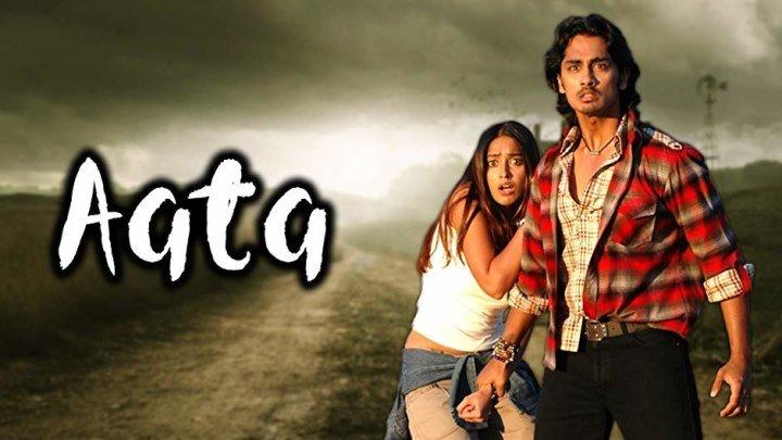 Игра (2007) Aata