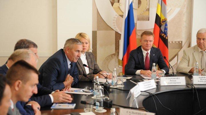 В Курск съехались главы ветеранских организаций всего ЦФО