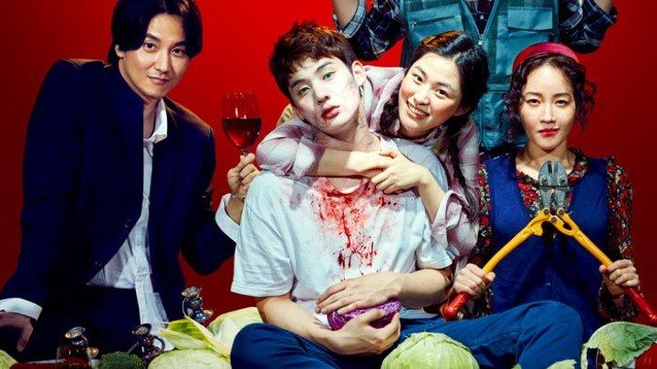 Чумовая семейка Зомби на продажу 2019