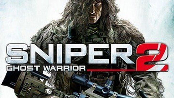 Sniper Ghost Warrior 2 | серия 1 | Нет связи