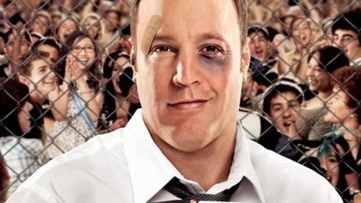 Толcтяк на ринге _ (2012) комедия