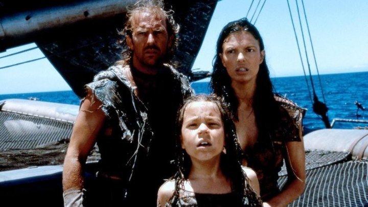 Водный мир (1995) фантастика, боевик приключения