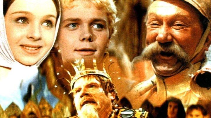 'Огонь, вода и медные трубы' (1967)