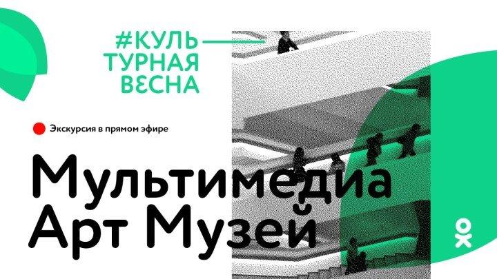Выставка «Советская повседневная жизнь» в МАММ