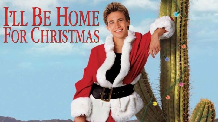 Семейное кино: Я буду дома к рождеству. 1998.(комедия)