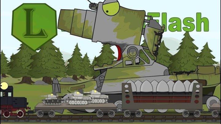 #Vlad_laimen: 📺 🖌 Мультики про танки Стальной Монстр Карлзилла. LaimenFlash #мультфильм #видео