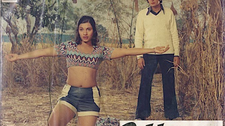 Бобби. (1973. Дублированный) Индия