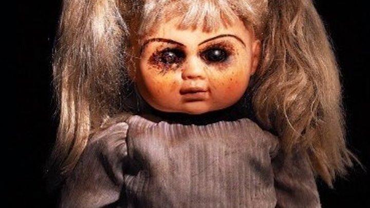 Кукла (2016)