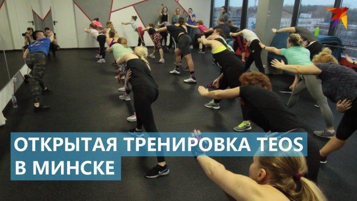 Бесплатная тренировка