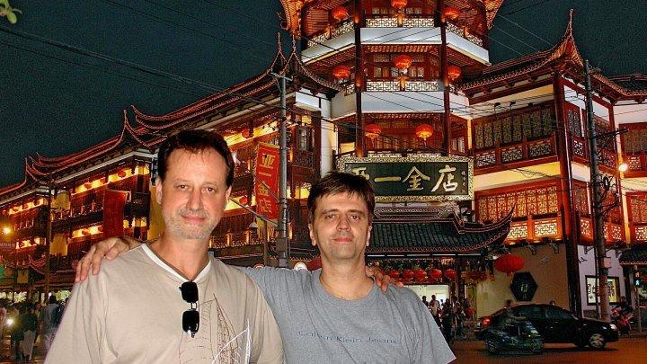 Шанхай 2006 ремикс 02.05.2019 г. (работа и путешествие)