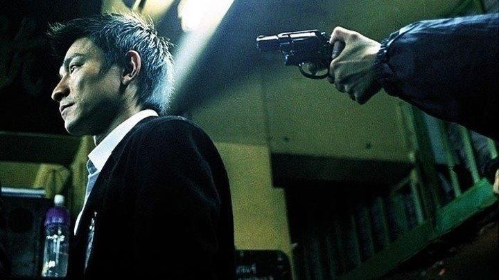 Двойная рокировка / Mou gaan dou . триллер, драма, детектив