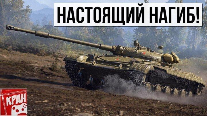 #KPAH_Games: 📺 ЛТ-432 наказала всех в бою! КРАНты #видео