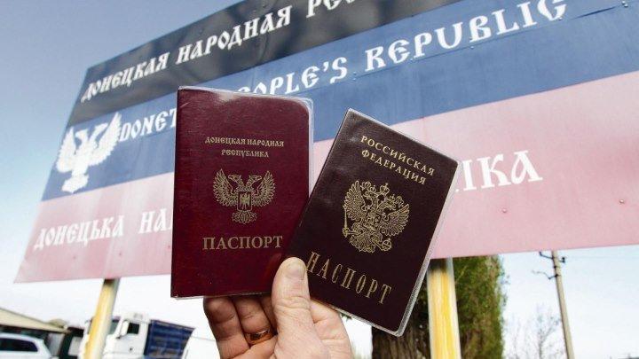 """""""Паспорт - хорошо, но надо выжить!"""""""
