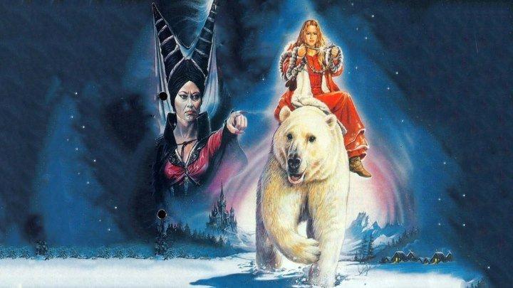 Король – полярный медведь [Норвегия 1991] Фэнтези, Приключения, Семейный