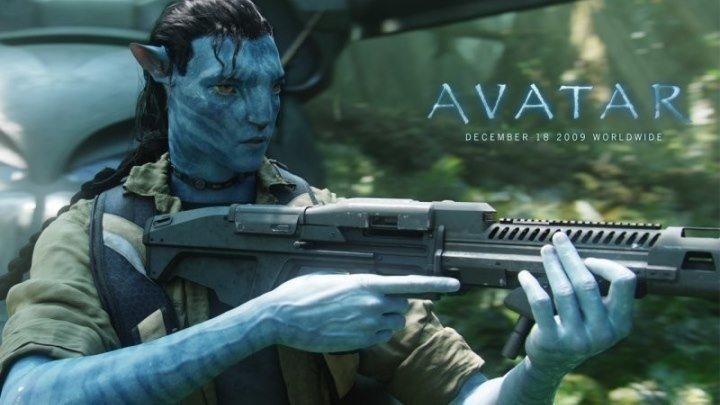 Аватар (фантастика, боевик)