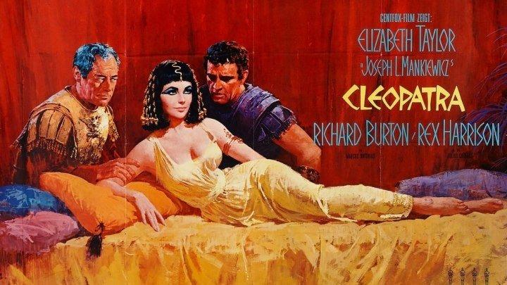 КЛЕОПАТРА (1963) Биография, Драма, Исторический, Мелодрама, Пеплум, Экранизация