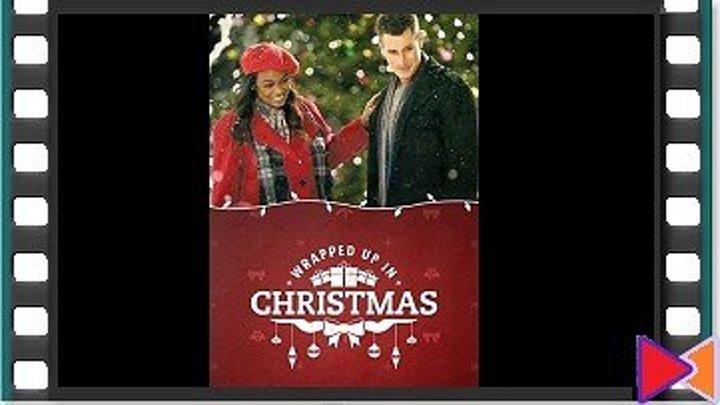 По голову в Рождестве [Wrapped Up In Christmas] (2017)