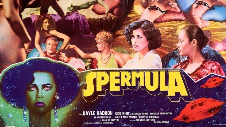 Спермула / Spermula (Франция 1976) 18+ Фантастика (erotic), Ужасы