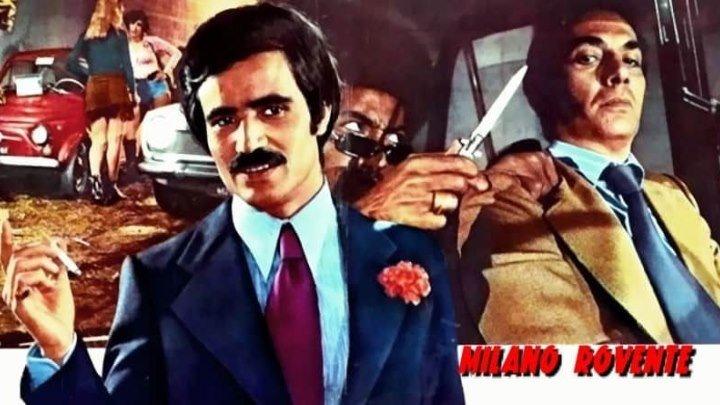 Разборки в Милане (Италия 1973) 16+ Драм, Криминал, Триллер