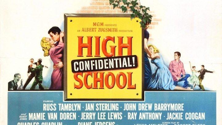 Секреты средней школы / Тайна средней школы (США 1958) Криминальная драма