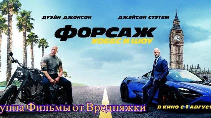 "- live via Restream"" "" ПРЯМАЯ ТРАНСЛЯЦИЯ""-"
