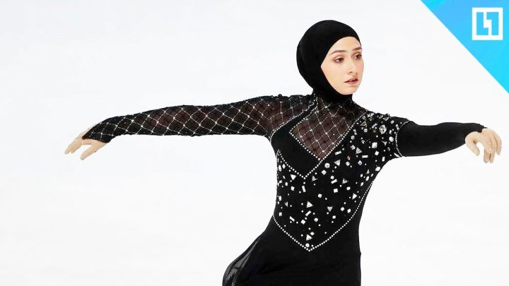 Первая фигуристка в хиджабе