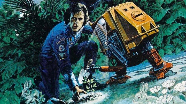 Молчаливое бегство / Silent Running (1972)