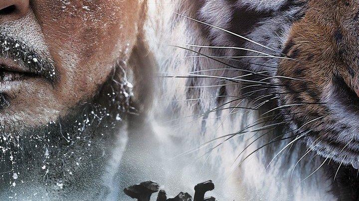 BEЛИKИЙ ТИГР (2015) 🔥 Жанр: драма, триллер, истoрия