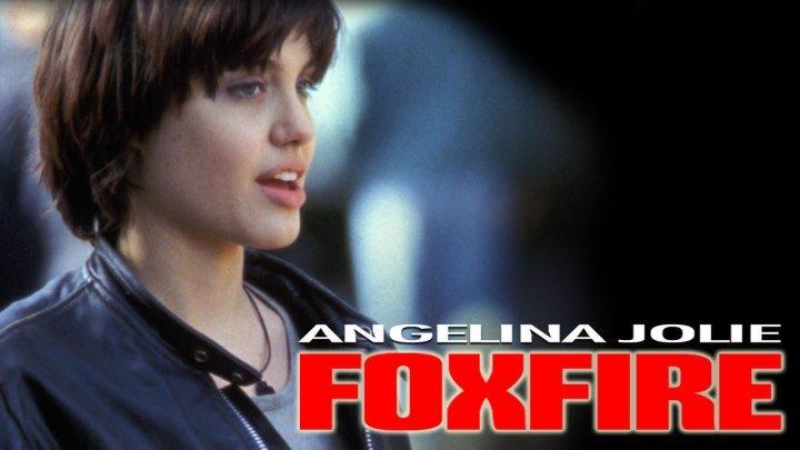 Ложный огонь / Foxfire (1996 HD) 18+ Драма