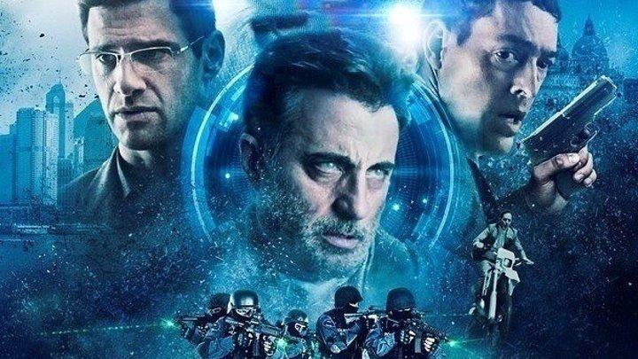 Гонка со временем (2019). триллер