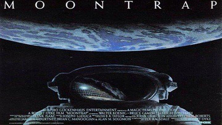 Trampa en la Luna (1989)