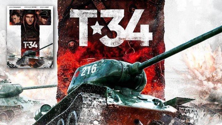 Фильм Т-34 показали инвалидам в Минске