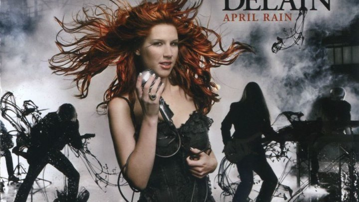 DELAIN - No Compliance (БЕЗ КОМПРОМИССОВ) (Альбом - APRIL RAIN) (2009 г.)