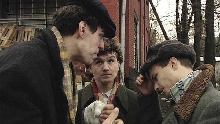 Русское (2004) драма, комедия