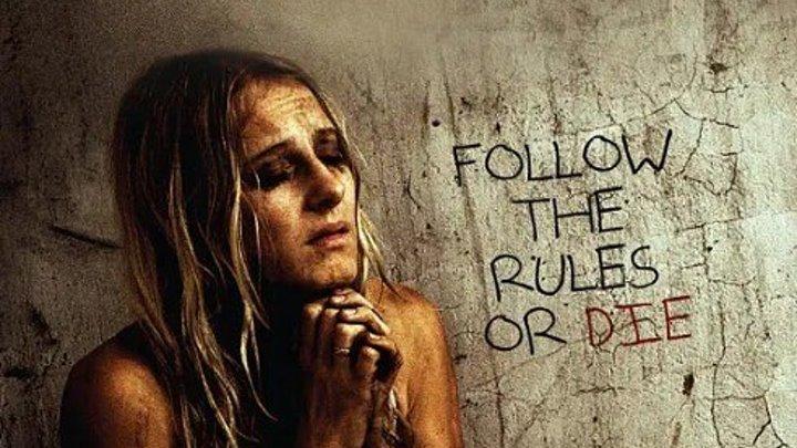 """Трейлер к фильму """"Правила для плохих девчонок"""" (House Rules For Bad Girls)"""
