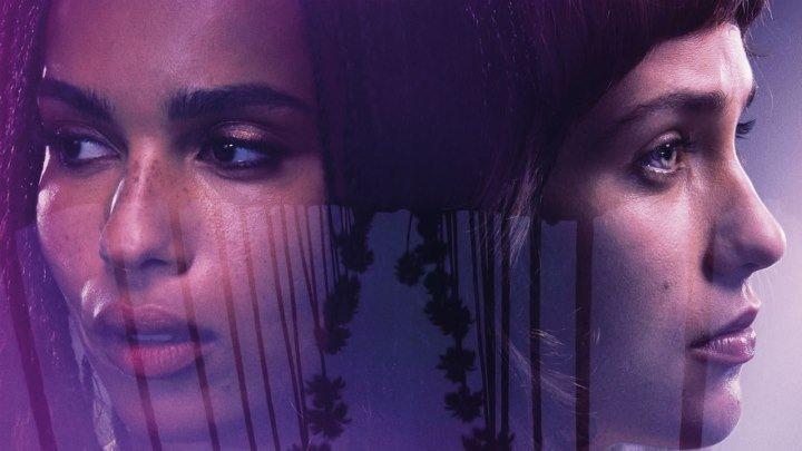 Близнецы (Канада 2017) 18+ Триллер, Драма, Детектив, Криминал