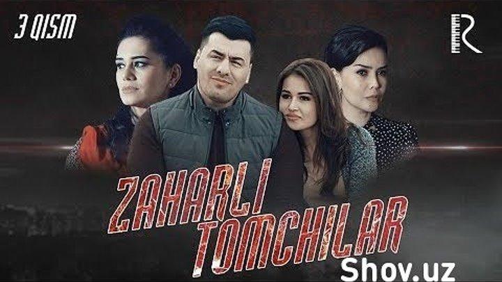 Zaharli tomchilar (o'zbek serial) - Захарли томчилар (узбек сериал) 3-qism