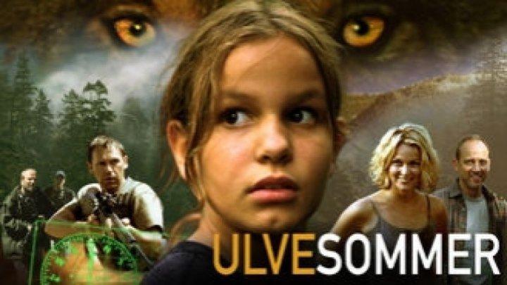 Волчье лето / Ulvesommer (2003)