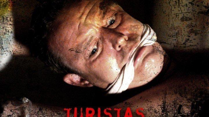 ТУРИСТАС. ужасы, триллер, детектив