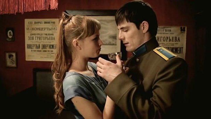 Пятая группа крови (2010) Мелодрама сериал - 2 часть