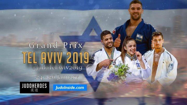 Дзюдо. Гран при Израиля. День 3. 26 января (18:00)