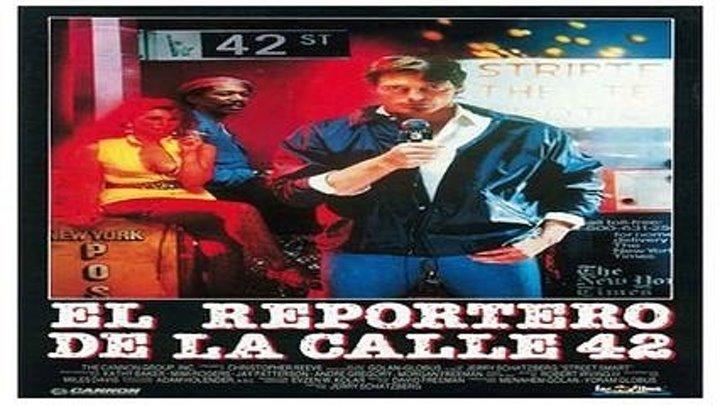 El reportero de la calle 42 (1987)