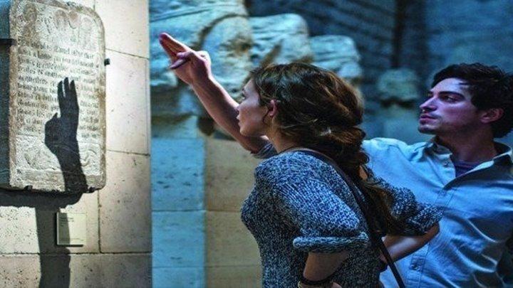 Париж: Город мёртвых (ужасы, триллер, детектив)