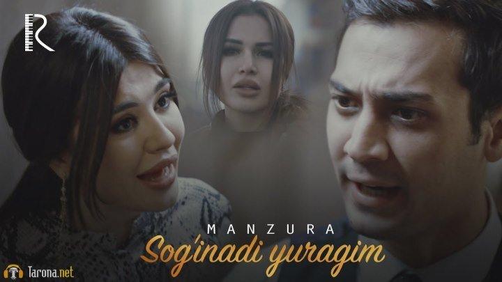 Manzura - Sog'inadi yuragim - Манзура - Согинади юрагим