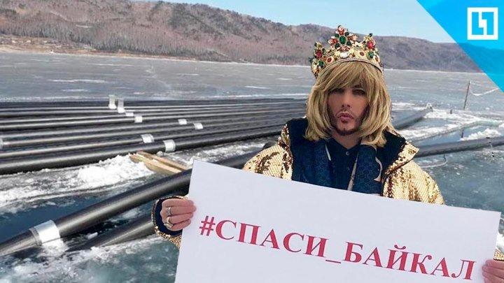 Зверев спасает Байкал